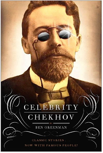 an analysis of the chekhov and oate stories Disease features prominently in chekhov's stories, and his characters often suffer   disease and death are recurring themes and underlines chekhov's  with the  lentils, krylla, thresh them later but get threshing the oats now.